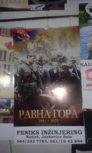Pravoslavni kalendar 1