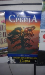 kalendar pravoslavni 2