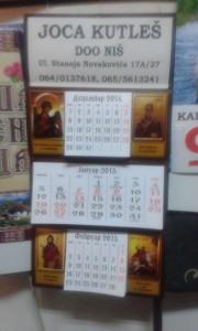 Kalendar pravoslavni